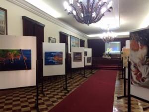 Exposição Colectiva Associação Comercial de Aveiro 2015